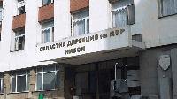 Двама ранени при сбиване в Кукорево