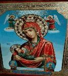 Именниците в община Сливен днес - над 3 300 дами с името Мария и още: