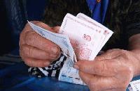 86-годишна жена от Сливен е станала жертва на телефонна измама