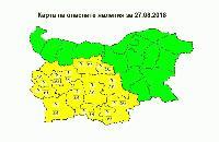 Жълт код за очаквани валежи за 13 области в България