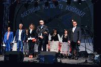 За четвърта поредна година Сливен ще бъде домакин на Фестивала на Стоте войводи