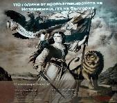 110 години от обявяването на Независимостта на България в Сливен