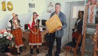 10 години Дневен център за стари хора с. Генерал Инзово