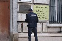 Арести в Агенцията за българите в чужбина
