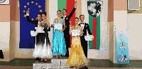 """Състезателите от Клуб по спортни танци ,,Туида"""" с три златни и един бронзов медал"""