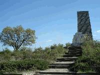 Масово изкачване на Хамам баир ще се проведе в събота
