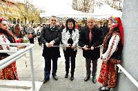 Откриха Център за социална рехабилитация и интеграция в Сливен