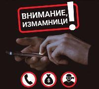 """73-годишна жена от Сливен """"помогна на полицията"""" с 5600 долара и 500 лева"""