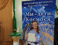Дари от Ямбол с второ място на международен конкурс за рисунка в Москва
