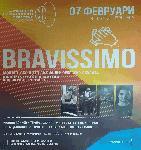 Сливенският симфоничен оркестър с концерт на 7 февруари