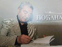 Сливен: Среща-разговор със Стефан Цанев и Доротея Тончева на 18 февруари