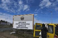 Република Северна Македония уведомява света за новото си име
