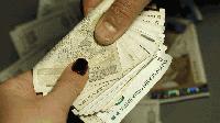 Полицейски служители разследват злоупотреби в банков клон в Нова Загора