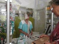 Искат мобилни аптеки в Болярово