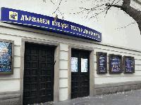 """В Ямбол ще се състои 21-ят национален куклено-театрален фестивал """"Михаил Лъкатник"""""""