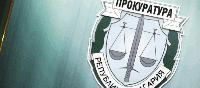 Специализираната прокуратура обвини четирима души за разпространение на наркотици в област Ямбол