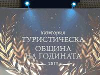 Община Сливен и крепостта Туида взеха първите места в своите категории на Bulgarian Travel Awards!