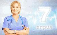 Честит Ден на здравния работник!