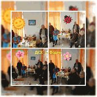 Великденско настроение в община Болярво