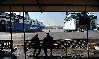 МВнР: транспортна стачка е обявена в Гърция на 1 май