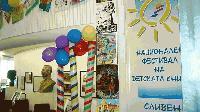 Десет премиери на книги за Националния фестивал на детската книга в Сливен
