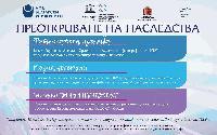 В Сливен: откриване на фотоизложба на 18 май