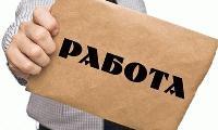 Социалното министерство утвърди Регионалната програма за заетост на област Ямбол за 2019