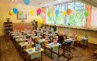 Приемът на първокласници в Ямбол започва на 27 май