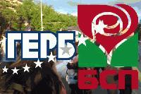 Предварителни прогнози при ниска избирателна активност: ГЕРБ печелят изборите, БСП - втори