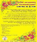 Лятна академия откриват в Сливен от 3 юни