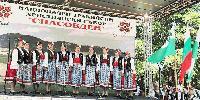 """XV-ти Национален тракийски християнски събор """"Спасовден"""" в местността """"Бакаджик"""" край Ямбол"""