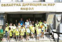 Детски полицейски управления участваха в състезателна игра
