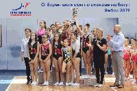 """Скачачите на батут от """"Енчо Керязов"""" с отборната титла от държавното"""