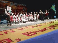 Отличие за Фолклорната певческа група от с. Победа, общ. Тунджа
