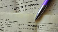 Няма нарушения в адресните регистрации в общините Стралджа и Тунджа