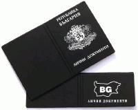 Офисът на БДС в Сливен ще работи с удължено работно време от 1 юли