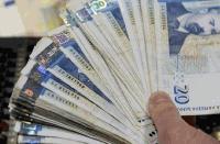ОбС на Сливен ще направи отчет за изпълнението на бюджета
