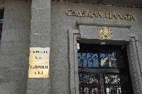 Нови попълнения в съдебната система в Ямбол и Сливен