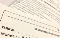 Само до 11 юли ощетените от ТЕЛК могат да поискат преоценка