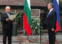 140 години дипломатически отношения между Русия и България