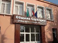 В Стралджа гласуват по предложенията за девиз