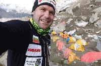 Атанас Скатов изкачи втория си осемхилядник тази година
