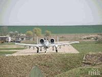 Набират кадри за авиобаза Безмер