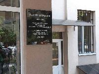 Откриха паметна плоча на д-р Начо Планински в Сливен