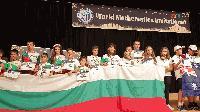 Ямболските математици спечелиха четири медала в Япония