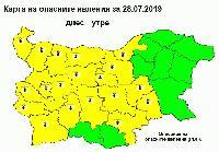 Код жълто в 19 области