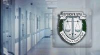 Седем души са обвинени за разпространение на наркотици в Бургас, Ямбол и Ловеч
