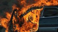 Подпалиха автомобил в Кермен