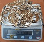 """Намериха 1.3 кг златни бижута в дамска чанта при проверка на ГКПП """"Капитан Андреево"""""""