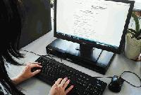НОИ изпраща съобщения за преведени обезщетения след заявка по интернет